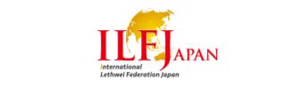 LETHWEI IN JAPAN に協賛しています