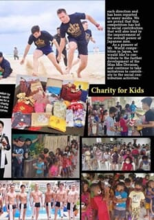 フィリピンの孤児院へチャリティーギフトを贈りました